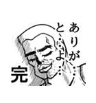 「ありがとう」の詰め合わせ(個別スタンプ:2)