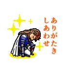 「ありがとう」の詰め合わせ(個別スタンプ:14)