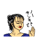 「ありがとう」の詰め合わせ(個別スタンプ:40)