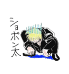 ※ツヴァイと叫ぶ男※(個別スタンプ:05)