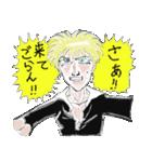 ※ツヴァイと叫ぶ男※(個別スタンプ:07)