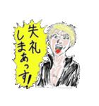 ※ツヴァイと叫ぶ男※(個別スタンプ:08)