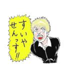 ※ツヴァイと叫ぶ男※(個別スタンプ:09)