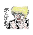 ※ツヴァイと叫ぶ男※(個別スタンプ:12)