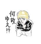 ※ツヴァイと叫ぶ男※(個別スタンプ:14)