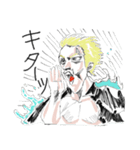 ※ツヴァイと叫ぶ男※(個別スタンプ:15)