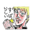※ツヴァイと叫ぶ男※(個別スタンプ:18)