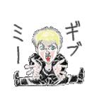 ※ツヴァイと叫ぶ男※(個別スタンプ:20)