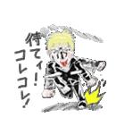 ※ツヴァイと叫ぶ男※(個別スタンプ:23)