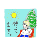 ※ツヴァイと叫ぶ男※(個別スタンプ:24)