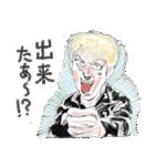 ※ツヴァイと叫ぶ男※(個別スタンプ:25)