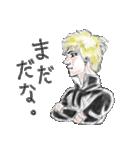 ※ツヴァイと叫ぶ男※(個別スタンプ:28)