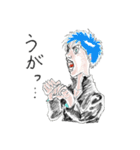 ※ツヴァイと叫ぶ男※(個別スタンプ:31)