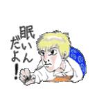 ※ツヴァイと叫ぶ男※(個別スタンプ:33)