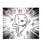 蝶ネクタイな紳士ねこ第2弾(個別スタンプ:01)