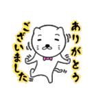 蝶ネクタイな紳士ねこ第2弾(個別スタンプ:02)