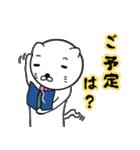 蝶ネクタイな紳士ねこ第2弾(個別スタンプ:05)