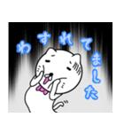 蝶ネクタイな紳士ねこ第2弾(個別スタンプ:06)
