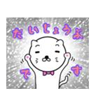 蝶ネクタイな紳士ねこ第2弾(個別スタンプ:07)