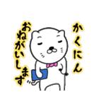 蝶ネクタイな紳士ねこ第2弾(個別スタンプ:09)
