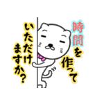 蝶ネクタイな紳士ねこ第2弾(個別スタンプ:10)