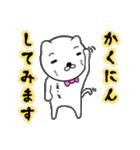 蝶ネクタイな紳士ねこ第2弾(個別スタンプ:11)