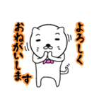 蝶ネクタイな紳士ねこ第2弾(個別スタンプ:14)