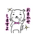 蝶ネクタイな紳士ねこ第2弾(個別スタンプ:16)