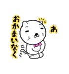 蝶ネクタイな紳士ねこ第2弾(個別スタンプ:17)