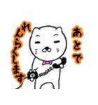 蝶ネクタイな紳士ねこ第2弾(個別スタンプ:19)