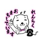 蝶ネクタイな紳士ねこ第2弾(個別スタンプ:20)