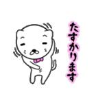 蝶ネクタイな紳士ねこ第2弾(個別スタンプ:26)