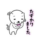 蝶ネクタイな紳士ねこ第2弾(個別スタンプ:27)