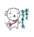蝶ネクタイな紳士ねこ第2弾(個別スタンプ:28)