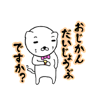 蝶ネクタイな紳士ねこ第2弾(個別スタンプ:29)