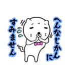 蝶ネクタイな紳士ねこ第2弾(個別スタンプ:30)