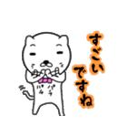 蝶ネクタイな紳士ねこ第2弾(個別スタンプ:31)