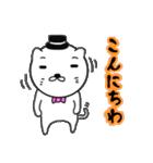 蝶ネクタイな紳士ねこ第2弾(個別スタンプ:36)