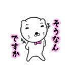 蝶ネクタイな紳士ねこ第2弾(個別スタンプ:37)