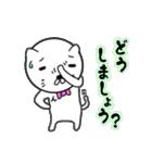 蝶ネクタイな紳士ねこ第2弾(個別スタンプ:40)