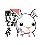 うさぐち(愚痴るウサギ)(個別スタンプ:01)