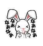 うさぐち(愚痴るウサギ)(個別スタンプ:02)