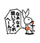 うさぐち(愚痴るウサギ)(個別スタンプ:03)