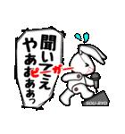 うさぐち(愚痴るウサギ)(個別スタンプ:04)