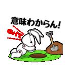 うさぐち(愚痴るウサギ)(個別スタンプ:06)