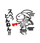 うさぐち(愚痴るウサギ)(個別スタンプ:07)