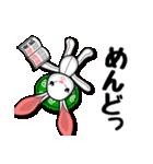 うさぐち(愚痴るウサギ)(個別スタンプ:09)