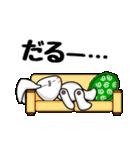うさぐち(愚痴るウサギ)(個別スタンプ:10)