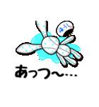 うさぐち(愚痴るウサギ)(個別スタンプ:11)