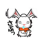 うさぐち(愚痴るウサギ)(個別スタンプ:12)